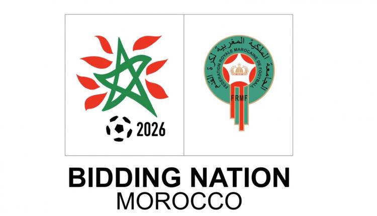 Logo-Maroc-2026