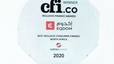 Photo of Eqdom reçoit un prix par Capital Finance International !