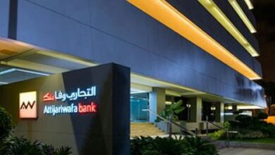 Photo of Finances : Attijariwafa Bank designée « Meilleure Banque d'Investissement » !
